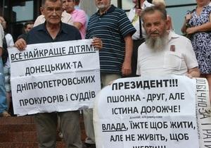В Симферополе прошли митинги сторонников и противников языкового закона