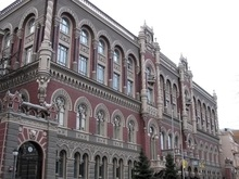 МВФ советует Украине сменить инфляционный курс