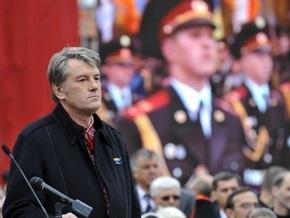 Ющенко учредил праздник освобождения Украины от фашистских захватчиков