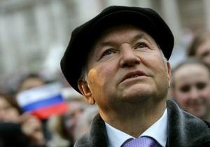 В Риге заявили, что Лужков не заслуживает вида на жительство в Латвии