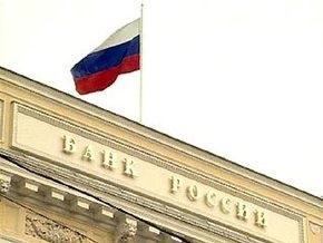 Россия будет проверять спасаемые банки с помощью суперкураторов
