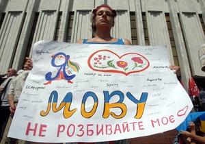 НГ: Украине грозит языковое цунами