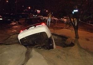 В Киеве на Оболони автомобиль провалился под землю