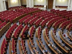 Рада провалила второе пленарное заседание подряд