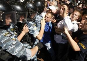 Задержанного под Украинским домом активиста выпустили из-под ареста