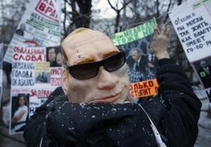 Будущий конкурент Путина на выборах президента России намерен выкупить Коммерсантъ