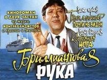 Советские фильмы на украинский язык дублироваться не будут