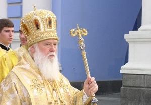 Ъ: Украинская церковь готова на приход к Москве