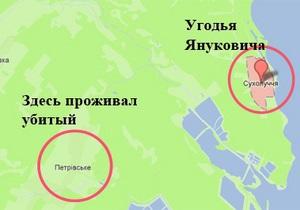 Янукович - убийство Сухолучье - СМИ: Возле охотничьих угодий Януковича застрелен мужчина