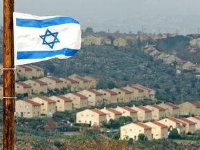 В Израиле отметили 20-летие иммиграции евреев СССР