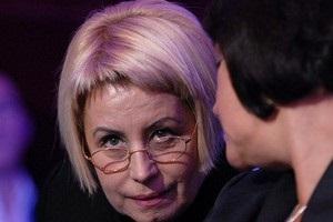 Герман пообещала разыскать радиослушателя, назвавшего ее агентом КГБ под псевдо Тереза