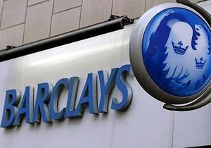 Британский банк оштрафовали на рекордную сумму