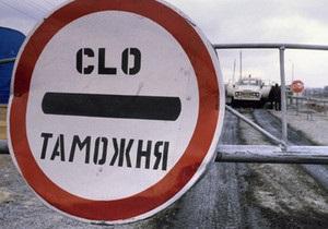 Время новостей: Привет от Януковича