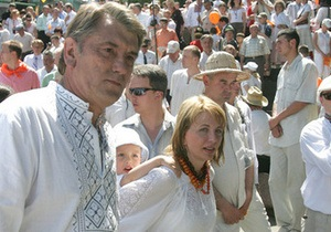 Москаль просит ГПУ проверить обстоятельства строительства семьей Ющенко Больницы будущего