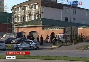 Украина выдаст России подозреваемых в убийстве 12 человек на Кубани