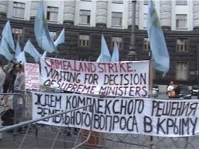 В связи с наступлением Рамадана крымские татары прекращают пикетирование Кабмина