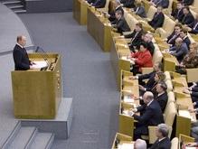 Госдума предложила расторгнуть Договор о дружбе с Украиной