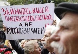 Суд повторно отказался отменить решение Луганского облсовета по русскому языку