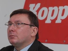 Луценко поддержит на президентских выборах Тимошенко или Яценюка