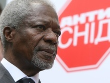 Коффи Аннан открыл главную украинскую клинику по ВИЧ/СПИДу