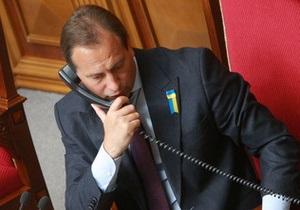 Оппозиция покинула заседание согласительного совета Верховной Рады