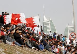 Власти Бахрейна начали переговоры с оппозицией