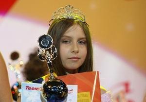 Победительница детской фабрики звезд Beauty Star Украина-2010 поедет в Голливуд