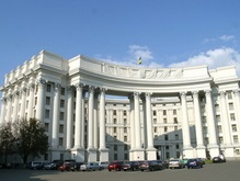 Украина просит ООН расследовать обстоятельства операции в Митровице