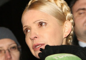 Тимошенко пришла на допрос в Генпрокуратуру: Я не боюсь никакого террора