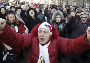 Сторонники Тимошенко сломали забор под Апелляционным судом