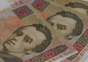 В Киеве неизвестные украли у мужчины сумку, в которой было около 90 тысяч гривен