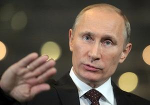 Путин: У нас в России не делают никакой разницы между русским и украинцем
