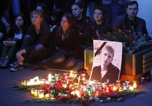 Родители погибшего студента Индило на этой неделе обжалуют приговор милиционеру
