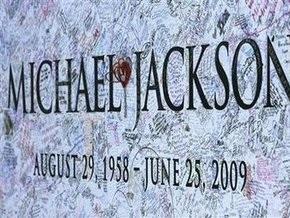 Место и сроки похорон Майкла Джексона до сих пор неизвестны