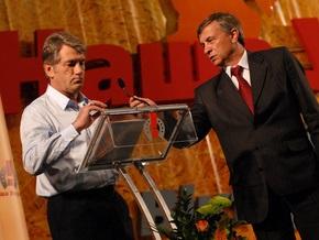 Ъ: В Украине создают блок партий для поддержки Ющенко на выборах