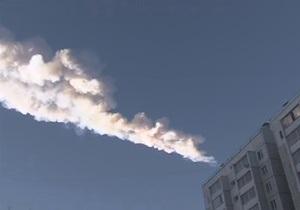 Новости России - метеорит в Челябинске: В России выпустят духи Чебаркульский метеорит с нотками металла