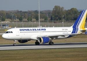 Минтранс подтвердил, что экипаж самолета Донбассаэро не прошел тест на алкоголь