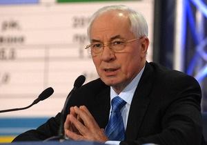 Азаров оптимистично оценивает перспективы сотрудничества с МВФ: У нас есть понимание