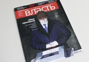 Кандидат в президенты РФ Прохоров официально предложил Усманову продать Коммерсантъ