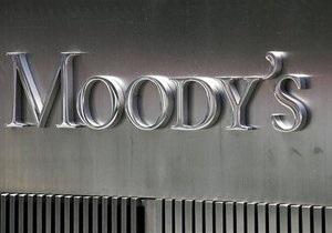 Moody s снизило рейтинги сразу пяти испанских банков