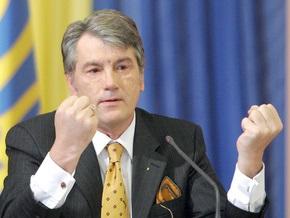Секретариат Ющенко опроверг информацию о подготовке указа о роспуске Рады