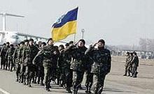 НАТО оценило уровень Вооруженных сил Украины