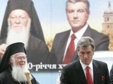 Ющенко: Власти не будут вмешиваться в дела церкви
