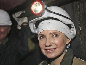 Горняки подарили Тимошенко лампу: Если выключат свет, не дай Бог