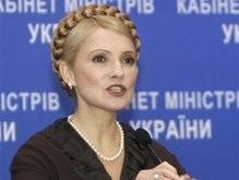 НГ: Киев объявляет новую распродажу