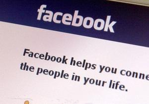 Представлено новое приложение для iPhone, которое поможет избежать пьяных записей в Facebook