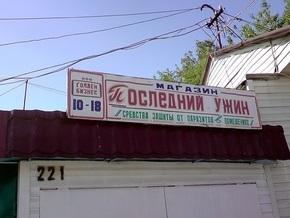 На Преображенском рынке Москвы не нашли взрывчатки