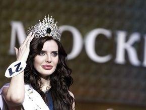 В Москве выбрали самую красивую девушку
