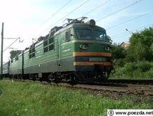 В тамбуре поезда Москва-Одесса произошел пожар