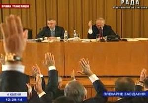 Парламентское большинство второй раз в истории провело заседание вне стен парламента